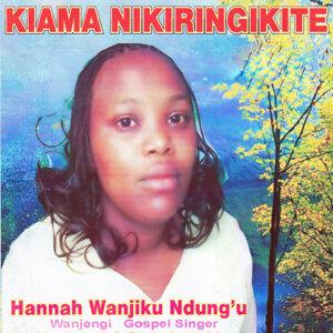 Hannah Wanjiku Ndungu 歌手頭像