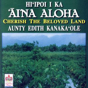 Aunty Edith Kanaka'ole 歌手頭像