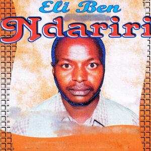 Eli Ben 歌手頭像