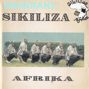 Sikiliza Africa 歌手頭像