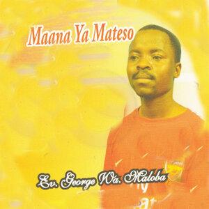 Ev George Wa Maloba 歌手頭像