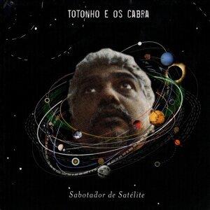 Totonho E Os Cabra 歌手頭像