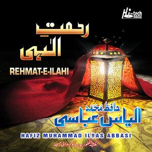 Hafiz Muhammad Ilyas Abbasi 歌手頭像