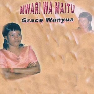 Grace Wanyua アーティスト写真