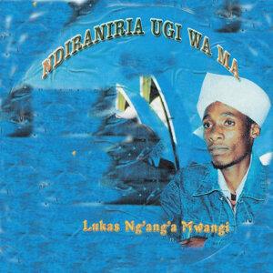 Lucas Ng'ang'a Mwangi 歌手頭像