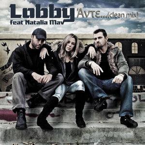 Lobby feat Natalia Mavrogianni 歌手頭像