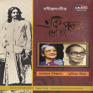 Debabrata Biswas, Suchitra Mitra 歌手頭像