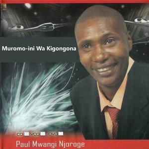 Paul   Mwangi Njoroge アーティスト写真