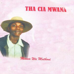 Maina Wa Muthoni アーティスト写真