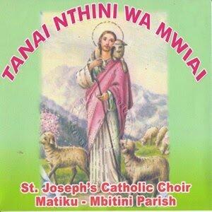 St. Joseph's Catholic Choir アーティスト写真