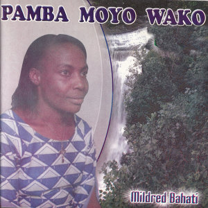 Mildred Bahati 歌手頭像