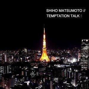 Shiho Matsumoto 歌手頭像