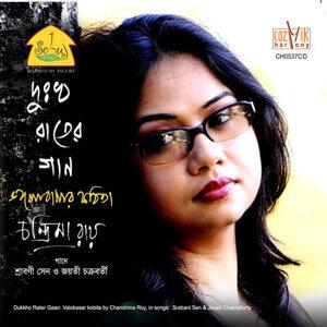 Sraboni Sen , Jayati Chakraborty, Chandrima Roy アーティスト写真