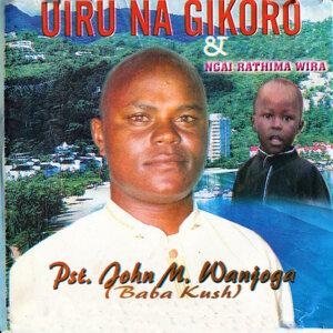Pst. John M. Wanjoga 歌手頭像