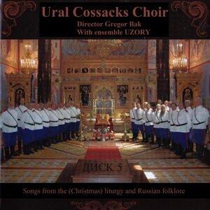 Ural Cossacks Choir / Oeral Kozakkenkoor 歌手頭像