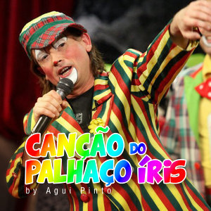 Agui Pinto アーティスト写真