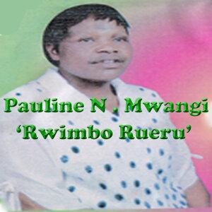Pauline N . Mwangi アーティスト写真