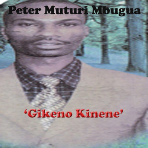 Peter Muturi Mbugua アーティスト写真