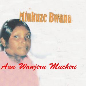 Ann Wanjiru Muchiri アーティスト写真