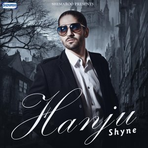 Shyne (薛尼) 歌手頭像