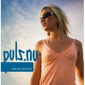 Pulz.nu 歌手頭像