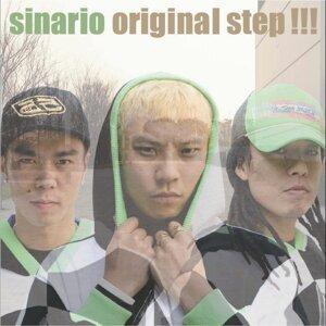 sinario 歌手頭像