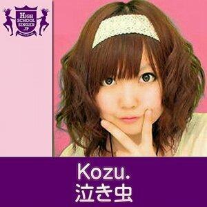Kozu. アーティスト写真