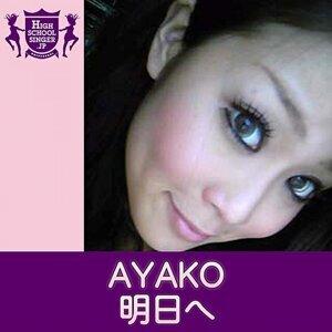 AYAKO 歌手頭像