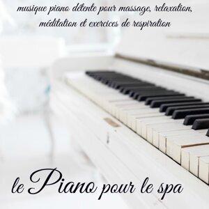 Musique Piano Spa 歌手頭像