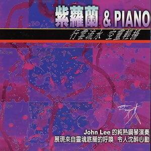紫蘿蘭+PIANO 歌手頭像