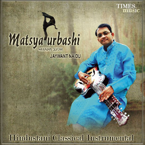 Pandit Ramkumar Misra, Jaywant Naidu 歌手頭像