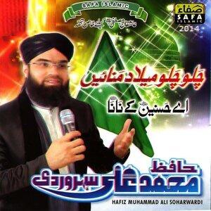 Hafiz Muhammad Ali Soharwardi 歌手頭像