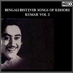 Kishore Kumar, Asha Bhosle, Swapan Chakraborty 歌手頭像