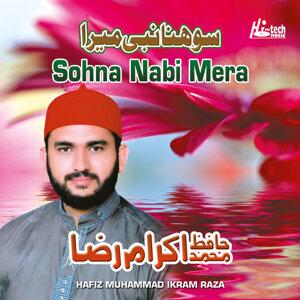 Hafiz Muhammad Ikram Raza 歌手頭像