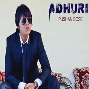 Pushan Bose アーティスト写真
