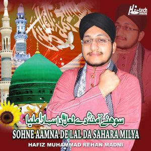 Hafiz Muhammad Rehan Madni アーティスト写真