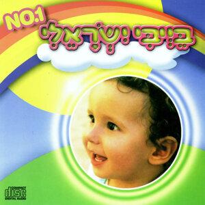 בייבי ישראלי 歌手頭像