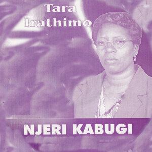 Njeri Kabugi アーティスト写真