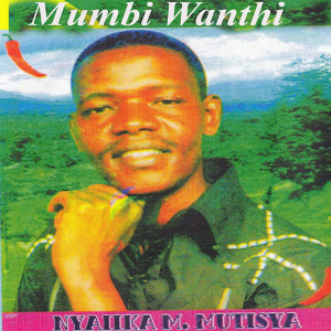 Nyaiika M.Mutisya 歌手頭像