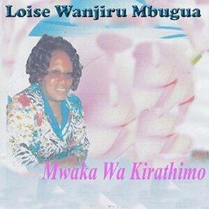 Loise Wanjiru Mbugua 歌手頭像