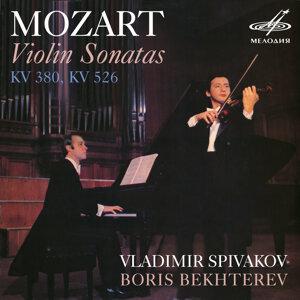 Vladimir Spivakov | Boris Bekhterev 歌手頭像