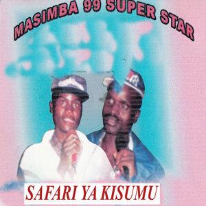 Masimba 99 Superstar アーティスト写真