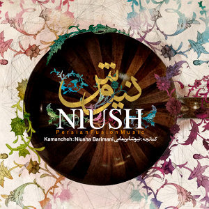Niusha Barimani 歌手頭像