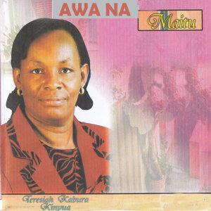 Teresiah  Kabura Kinyua 歌手頭像