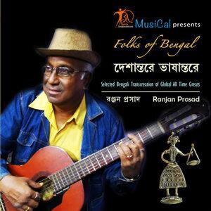 Ranjan Prasad 歌手頭像