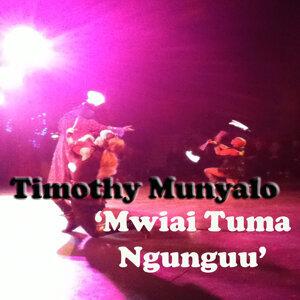 Timothy Munyalo 歌手頭像