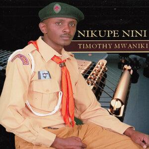 Timothy Mwaniki アーティスト写真
