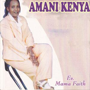 Ev. Mama Faith 歌手頭像