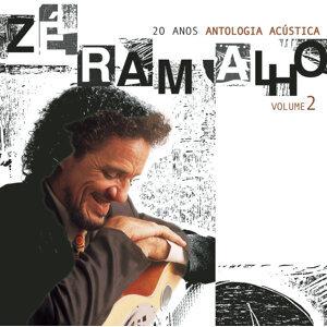Zé Ramalho アーティスト写真
