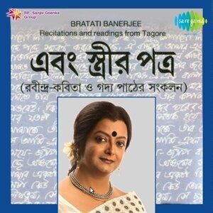 Bratati Bandhopadhyay アーティスト写真